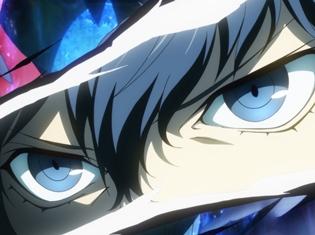 TVアニメ『ペルソナ5』第2話より先行場面カット・あらすじ到着! 新規エンディング映像カットも公開!