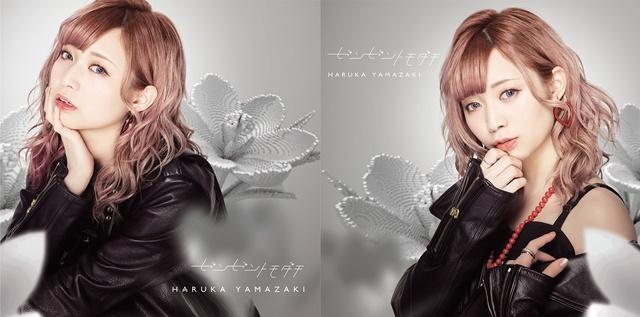 ▲初回限定盤ジャケット写真(画像左)、通常盤ジャケット写真(画像右)