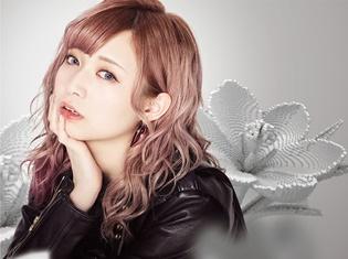 山崎はるかさんが歌う『魔法少女サイト』ED主題歌「ゼンゼントモダチ」のジャケット写真が公開!