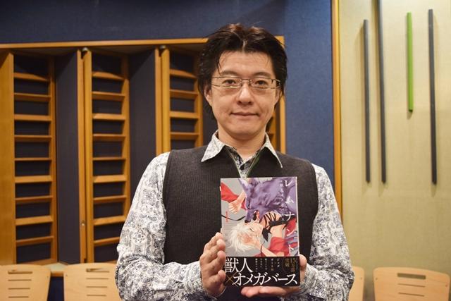 2019年2月23日(土)発売のドラマCD『レムナント2-獣人オメガバース-』よりジャケトイラスト解禁&豪華盤の正式タイトルが「後輩オメガの好奇心盤」に決定-3