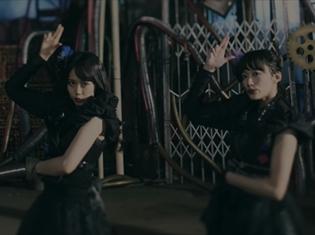 i☆Risが担当する『魔法少女サイト』のOPテーマ「Changing point」のミュージックビデオが公開! 茜屋日海夏さん、芹澤優さんからのコメントも