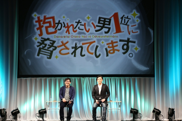 西條高人役・高橋広樹さん&佐々木 拓役・日野 聡さんによるTVアニメ『抱かれたい男1位に脅されています。』最終回目前 声優対談 第2弾|オリジナルストーリーで描かれる最終回は、『だかいち』からのクリスマスプレゼント☆-3