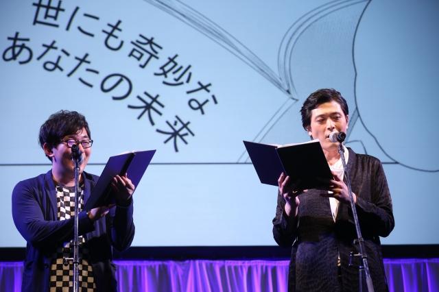 小野友樹さんと高橋広樹さんが朗読ドラマを熱演!『抱かれたい男1位に脅されています。』スペシャルステージレポート【アニメジャパン2018】