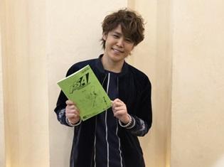 『ペルソナ5』宮野真守さんサイン入り台本プレゼントキャンペーン実施! アニメイト渋谷でミュージアム、SHIBUYA109でコラボショップも開催に