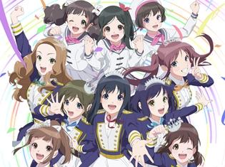 『Wake Up, Girls!新章』ライブイベントのビジュアルが公開!鈴村健一さんらレギュラー声優陣によるメッセージ動画企画もスタート
