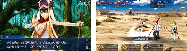 『Fate/Grand Order』より、期間限定イベントや新プロジェクト『Fate/Grand Order Orchestra』など、5つの新情報解禁!-2