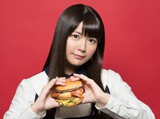 竹達彩奈さんがマクドナルドの期間限定メニュー「ビッグマックベーコン」を試食する動画が公開!