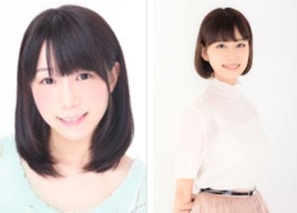 『伊達朱里紗・本泉莉奈のMIXボイスガレッジ』生放送が4/18スタート