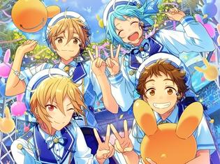 『あんさんぶるスターズ!(あんスタ!)』より4月25日にアルバムを発売するRa*bitsメンバーからのコメントが到着!
