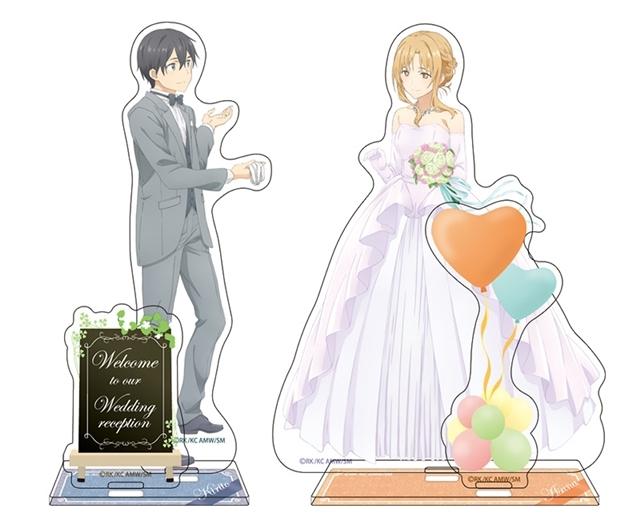 「一番くじ ソードアート・オンライン GAME PROJECT 5th Anniversary Part3」が2月23日(土)より順次発売予定!-5