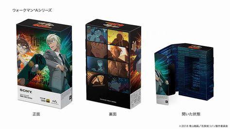 ▲ウォークマンAシリーズ オリジナルパッケージ