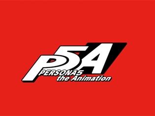 「『PERSONA5 the Animation』ミュージアム inアニメイト渋谷」4月28日よりオンリーショップスペースでスタート! 来場するだけで500ペルソナポイントが貰える!!