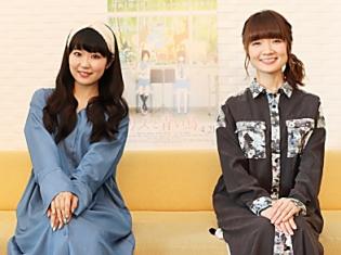 『リズと青い鳥』種﨑敦美さん×東山奈央さんインタビュー|この作品に出会えて私の世界も広がった