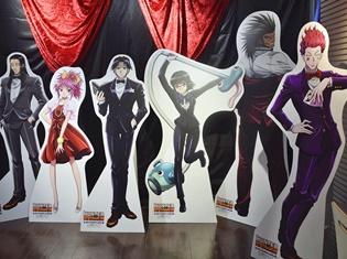 テレビアニメ『HUNTER×HUNTER』コラボカフェの第1弾「幻影旅団編part1」をレポート! 幻影旅団の団員たちが、正装姿でお出迎え!