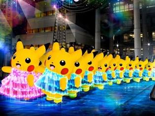 今年は夜も「ピカチュウ大量発生チュウ!」8月10日~16日に横浜で開催