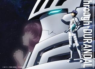 石川界人さんが出演する『宇宙戦艦ティラミス』のイベントが6月2日に開催決定! カラオケアドアーズ秋葉原店でコラボルームが期間限定オープン!