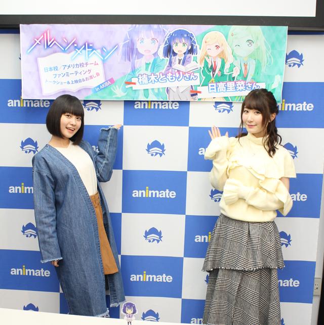 『メルヘン・メドヘン』楠木ともりさん&小澤亜李さん、第7話アフレコ後インタビュー到着! 第8話の先行場面カットも解禁-5