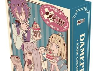 TVアニメ『ダメプリ ANIME CARAVAN』BD・DVD下巻のパッケージ&特典画像が公開! メインキャスト9人が出演する最速先行抽選応募券も封入!