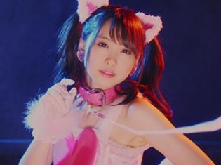 TVアニメ『魔法少女サイト』第3話EDにて芹澤優さん演じる 穴沢虹海のキャラクターソングMVが解禁!