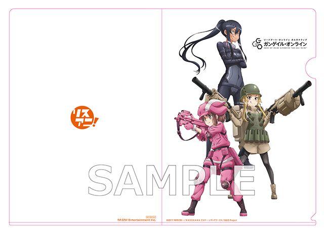 『ソードアート・オンライン オルタナティブ ガンゲイル・オンライン(SAOAGGO)』の実写CMが公開!芸人・エスパー伊東さんがアニメの名シーンを再現-4