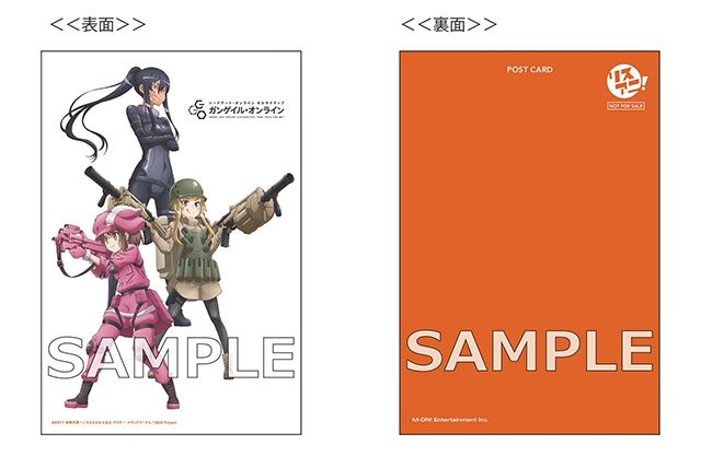 『ソードアート・オンライン オルタナティブ ガンゲイル・オンライン(SAOAGGO)』の実写CMが公開!芸人・エスパー伊東さんがアニメの名シーンを再現-5