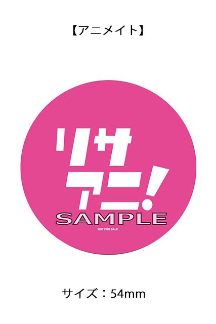 『ソードアート・オンライン オルタナティブ ガンゲイル・オンライン(SAOAGGO)』の実写CMが公開!芸人・エスパー伊東さんがアニメの名シーンを再現-3