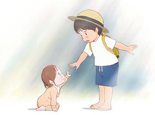 細田守監督作品『未来のミライ』がアヌシー国際アニメーション映画祭2018に選出