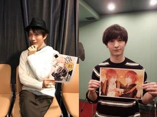 中澤まさともさん出演「君恋シグナル」第4弾、梅原裕一郎さん出演「おとどけカレシ —More Love—」第4弾が本日発売! 2人のインタビューも公開