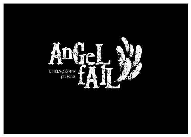 諏訪部順一と鳥海浩輔のフェロ☆メンがプロデュースした音楽朗読舞台『AnGeL fAlL』が映像化!