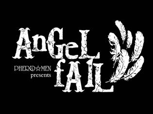 諏訪部順一さんと鳥海浩輔さんの「フェロ☆メン」がプロデュースした音楽朗読舞台『AnGeL fAlL』が映像化! 完全生産限定盤特典に縮刷台本が付属