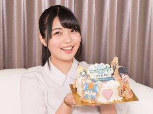 『オルタンシア・サーガ -蒼の騎士団-』の3周年を記念して、大坪由佳さんが愛情たっぷりのオリジナルデコレーションケーキでお祝い!