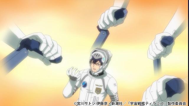 『宇宙戦艦ティラミス』第13話(最終話)の先行カット公開! 激闘の中、スバル(CV:石川界人)の前にイスズ(CV:櫻井孝宏)が立ちはだかる-4