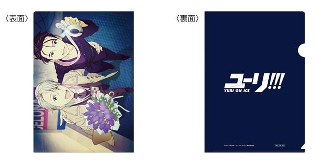 『ユーリ!!! on ICE』の音楽イベント「ユーリ!!! on CONCERT」のCDが発売決定! 新しいコラボイラストを使用した催事も開催決定!-2