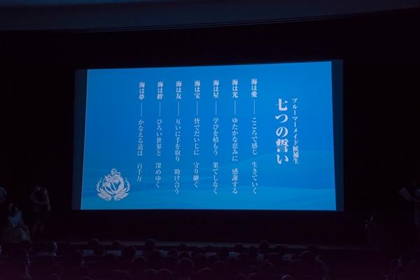『ハイスクール・フリート』放送2周年イベントレポート|アニメ劇場版やアプリゲームなどの新情報を発表