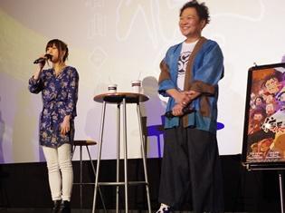 水瀬いのりさん&山口勝平さんが千鳥・秀吉をイメージした衣装で登場!『信長の忍び~姉川・石山篇~』の上映会&トークショーをレポート!