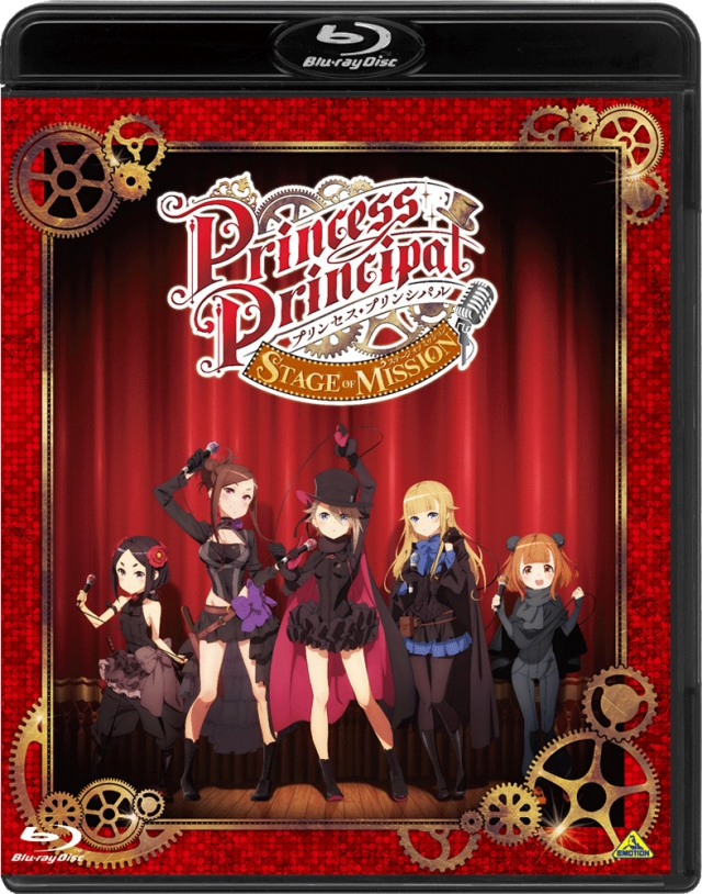 『プリンセス・プリンシパル』の続編が2019年より全6章で劇場公開決定! TVシリーズ最終話のその後を描く完全新作