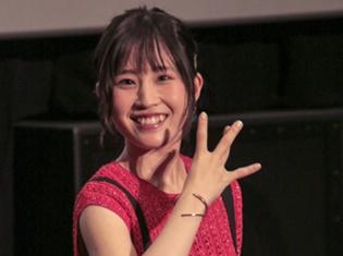 劇場でルンピカ! 鈴木みのりさんが登壇した『劇場版マクロスΔ』舞台挨拶つき応援上映をレポート!