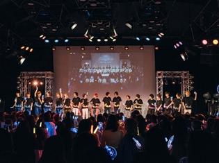 『Readyyy!(レディ)』4月28日開催のイベントで、SP!CAの3DアニメーションMV第3弾の制作とCD第2弾を発表!
