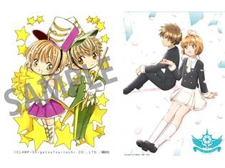 『カードキャプターさくら クリアカード編』BD&DVD最終巻に、CLAMP描き下ろし短編漫画が追加封入! 第2巻ジャケットも公開