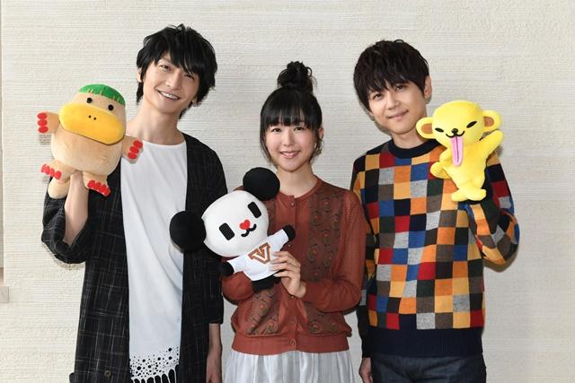 茅野愛衣、梶裕貴、島﨑信長が『ゴーちゃん。』長編アニメ新作を語る