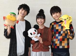 茅野愛衣さん、梶裕貴さん、島﨑信長さんが『ゴーちゃん。』長編アニメ新作を語る