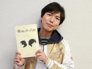 『化物語』や『夏目友人帳』でお馴染みの神谷浩史さんを大特集!【ゴールデンウィークは声優を読む!・第1回】