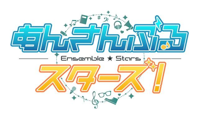 『あんさんぶるスターズ!』アルバムシリーズ第3弾 「Knights」より、試聴動画を大公開!-2