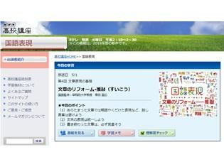 人気声優・悠木碧さん、5月8日放送『NHK高校講座 国語表現』にゲスト出演決定! 声優をめざすきっかけや、国語の授業で記憶に残っている作品を語る