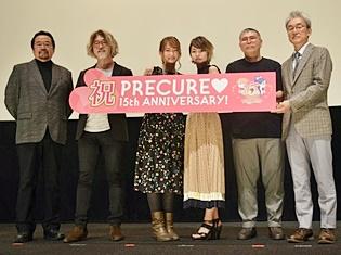 『フレッシュプリキュア!』が無ければプリキュアシリーズは続かなかった――三瓶由布子さん、沖佳苗さんが登壇した『プリキュア』感謝祭上映会 vol.2をレポート