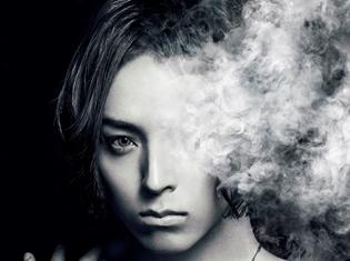 蒼井翔太さんの9thシングル「Eclipse」カップリング楽曲「Distance」の試聴動画公開