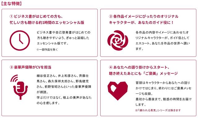人気声優・斉藤壮馬さんの1stフルアルバム「quantum stranger」より、ジャケット3種解禁! 気になる収録内容も明らかに-8
