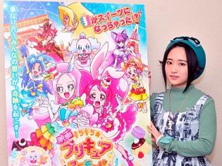 『魔法少女まどか☆マギカ』や『キノの旅』でお馴染みの悠木碧さんを大特集!【ゴールデンウィークは声優を読む!・第9回】