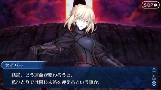 『Fate/Grand Order』より、期間限定イベントや新プロジェクト『Fate/Grand Order Orchestra』など、5つの新情報解禁!-6