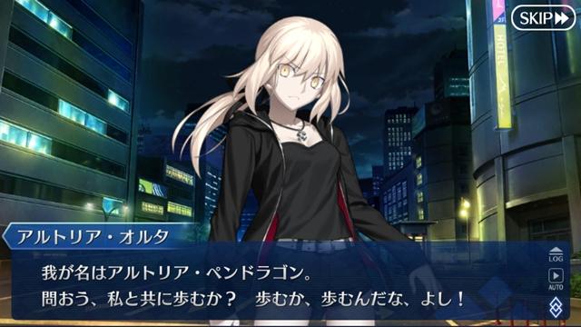 『Fate/Grand Order』より、期間限定イベントや新プロジェクト『Fate/Grand Order Orchestra』など、5つの新情報解禁!-7